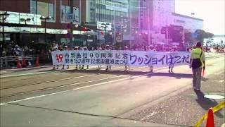 草なぎ剛、ユースケ・サンタマリア、佐藤仁美 大熊英司(テレビ朝日アナ...