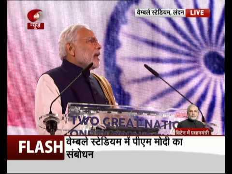 PM Narendra Modi's speech at Wembley Stadium