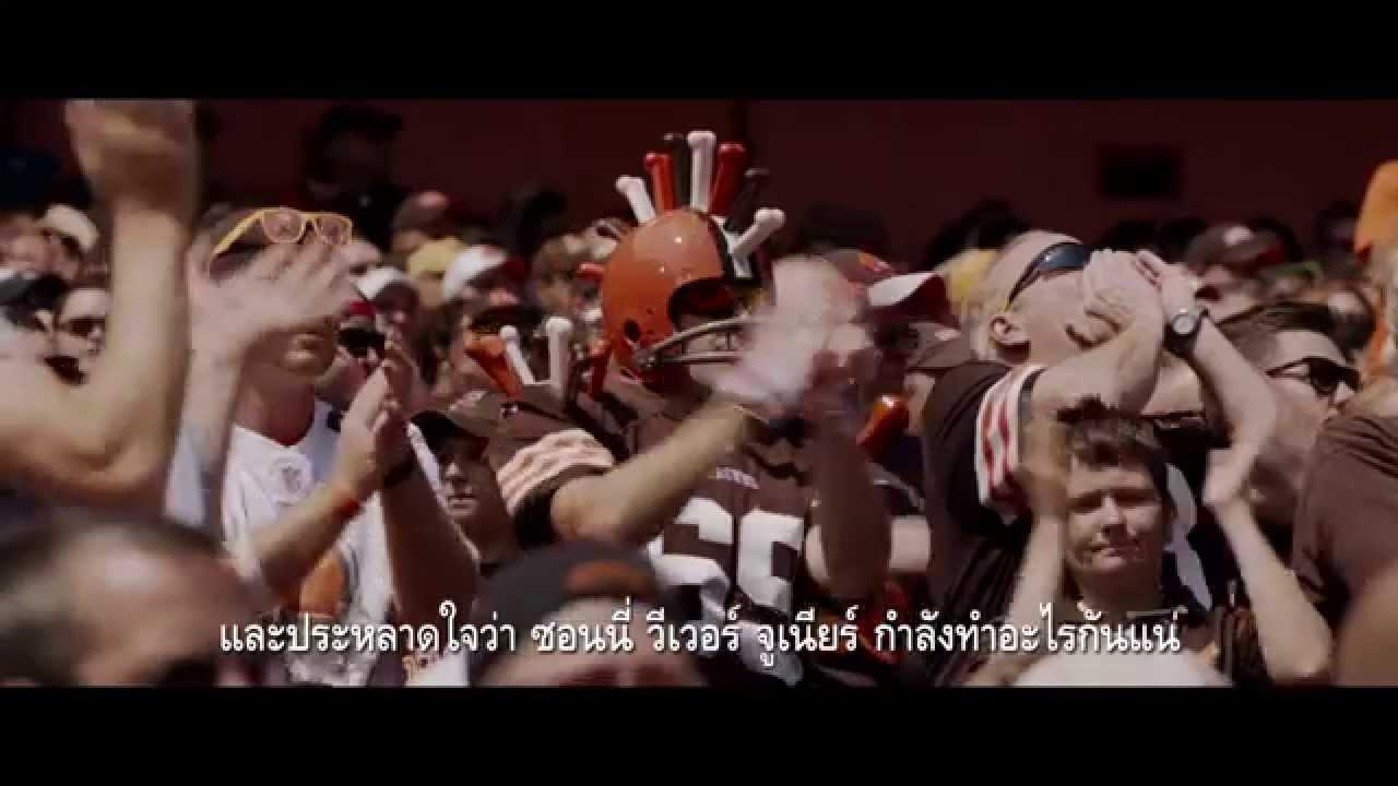 Photo of เควิน คอสต์เนอร์ ภาพยนตร์ – Draft Day [Official Trailer – HD]