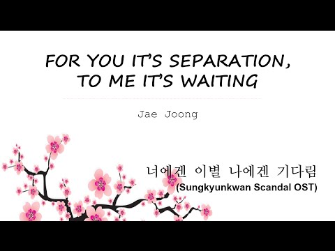 Karaoke beat For You It's Separation, For Me It's Waiting - Jae Joong