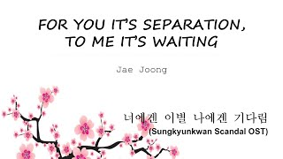 Karaoke Beat For You Its Separation, For Me Its Waiting - Jae Joong