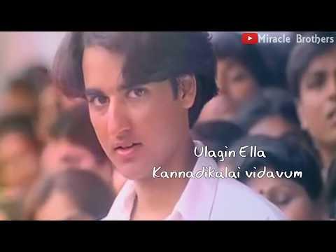 Oru Akathiyei Pol Alaikiren   Love WhatsApp Status   Kadhalar Dhinam Kavithai   Dialogue Lyric Video