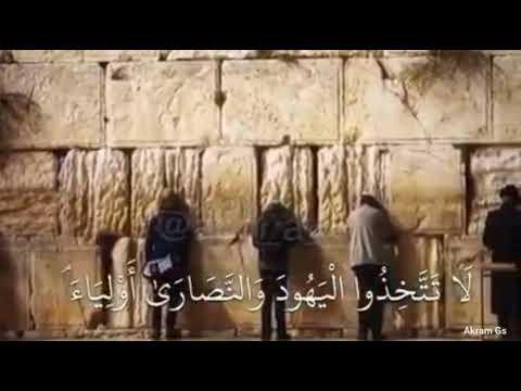 يا أيها الذين آمنوا لا تتخذوا اليهود والنصاری أولياء بعضهم أولياء بعض ومن يتولهم منكم فإنه منهم إن