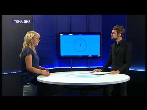 Телеканал UA: Житомир: Адаптація дітей до школи_Тема дня 19.07.18