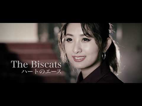 【MV】The Biscats「ハートのエース」
