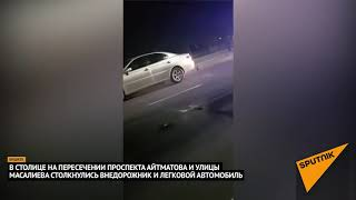 В Бишкеке в ДТП попали 10-летняя девочка и двое взрослых – видео очевидца