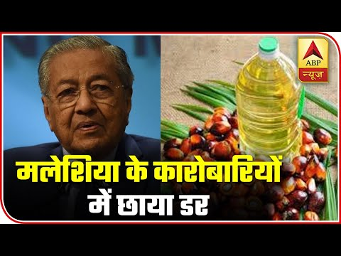 Malaysia Softens On Kashmir Issue After India Limits Palm Oil Imports | ABP News