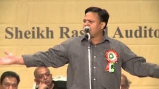2. Dr. Tariq Qamar - Hamari Association Mushaira - Dubai 2012