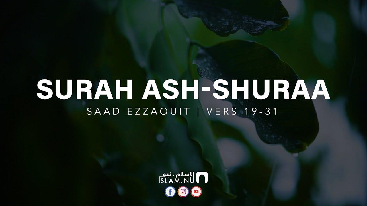 Surah Ash-Shuraa [19-31] ᴴᴰ - Saad Ezzaouit