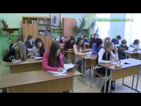 В школе №2 прошел муниципальный этап Всероссийской олимпиады по обществознанию
