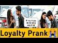 Loyalty Prank On My Love ❤️ Priya Rathore  Prank Gone Emotional  Ft... Vishant Verma