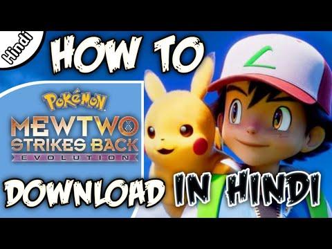 How To Download Pokemon Movie In Hindi Mewtwo Strikes Back Evolution Download Pokenova X Youtube