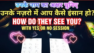 👤😍 UNKI NAZRO ME AAP KAISE INSAAN HO? 🤔😋 WHAT DO THEY THINK ABOUT YOU? PICK A CARD TAROT HINDI