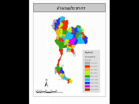 แผนที่ประชากรประเทศไทย