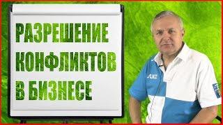 Бизнес-урок Сергея Куранова: