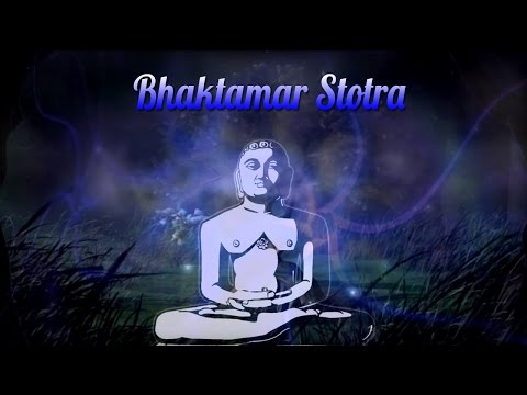 Bhaktamar Stotra | Rattan Mohan Sharma |  | Jain Mantra | Times Music