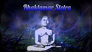 Bhaktamar Stotra | Rattan Mohan Sharma