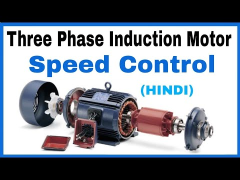 Three Phase Induction Motor Speed Control in Hindi  Rheostat Control Method