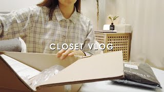 Fashion designer vlog, 패션디자이너 …