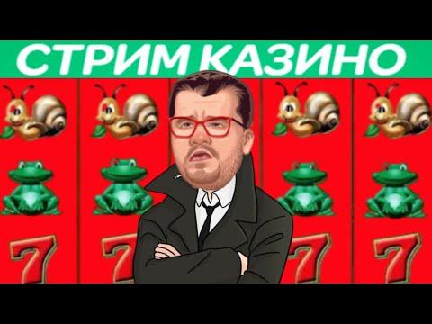 Как выиграть на игровых автоматах book of ra