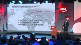 Прямая трансляция пользователя Матч ТВ
