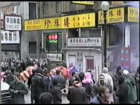 Rare Video - Chinese New Year in Boston (Year 1999 - 2000)