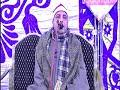 عزاء عائلات ابو دسوقى الشيخ محمد حسن الخياط ربع العشاء الصانية 28=1=2020