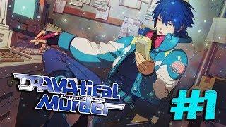 Драматическое Убийство | DRAMAtical Murder -ГОЛУБОЙ ПАРЕНЬ # 1