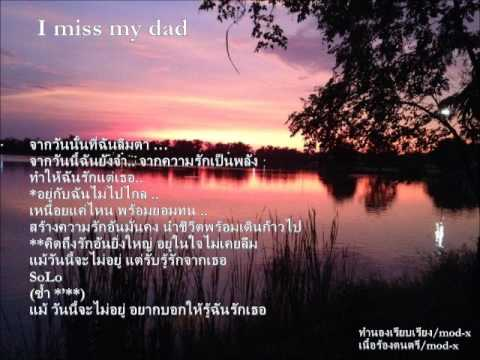 i miss my dad I miss my mom dad and husband in heaven home facebook i miss you mom dad poster sona keep calm o matic 20 best mom n dad miss you images on dads father and 20.