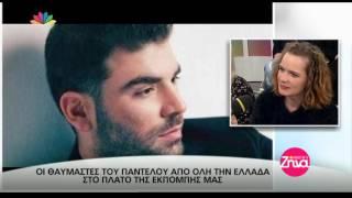 Entertv: Οι θαυμαστές του μιλούν για τον Παντελή Παντελίδη Δ'