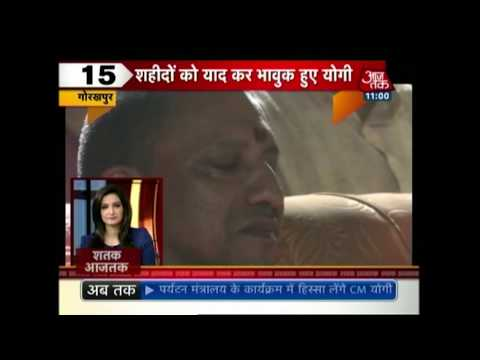 Shatak Aaj Tak: Yogi's Diwali Celebration To Be A Guinness World Record