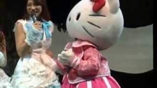 高城亜樹(あきちゃ)とキティーちゃんです.