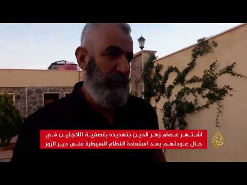 مقتل قائد قوات النظام السوري بدير الزور  - نشر قبل 9 ساعة
