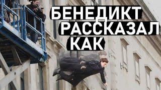 """Как на самом деле выжил Шерлок. Мартин Фриман, Бенедикт Камбербэтч о 3 сезоне """"Шерлока""""."""