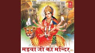 Jai Maa Durga Shok Nivarini