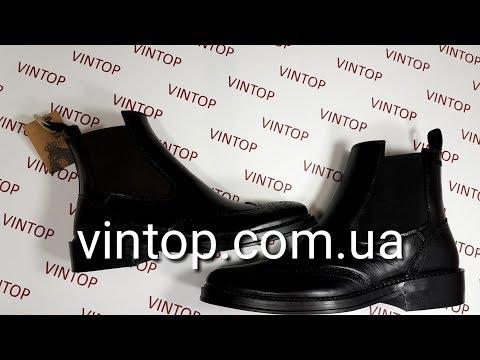 Обзор резиновой обуви. Мужские резиновые ботинки KEDDO от Vintop.com.ua