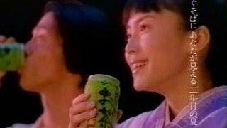 [CM] 中谷美紀 伊藤園 お~いお茶03 「夏 石段」篇 1996 STRANGE PARADI...