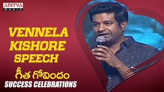 Vennela Kishore Speech @ Geetha Govindam Success Celebrations || Vijay Devarakonda, Rashmika