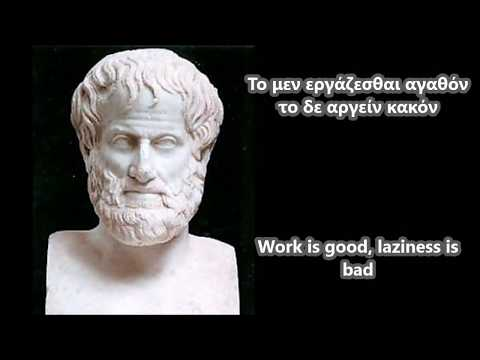 Ancient Greek Historical quotes - Xenophon