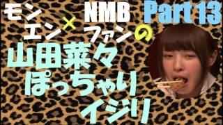 Part1からの全動画は http://www.youtube.com/playlist?list=PLtBgm-a9_...