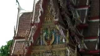 Passeport pour le crime - Bangkok - CAPA/13ème Rue
