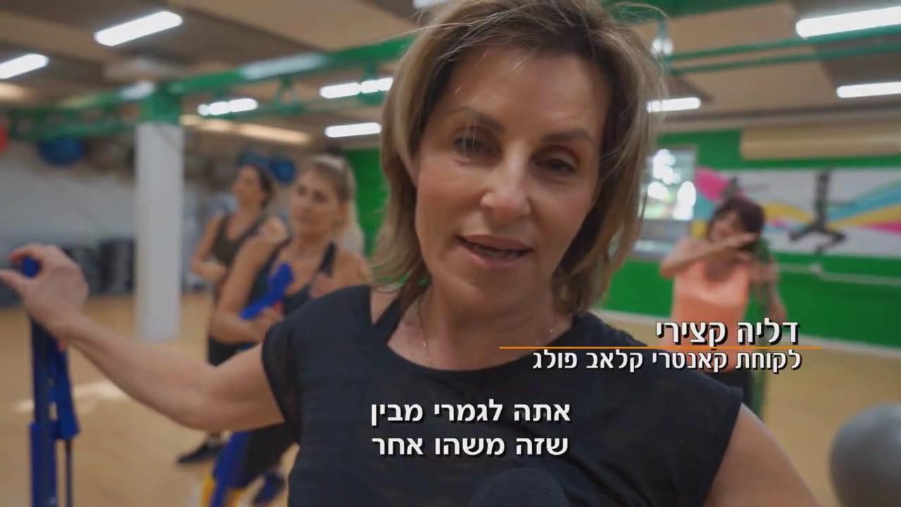 בדיקת צוות החדשות - מה הופך את קאנטרי קלאב פולג לטוב בישראל?