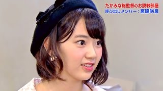 2015.08.15 ON AIR / Full HD (1920x1080p), 60fps 【出演】 高橋みなみ...