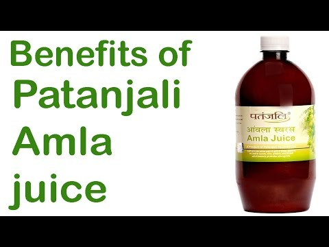 Patanjali amla juice benefits      benefits of amla juice Review in hindi