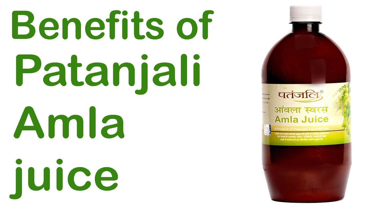 Patanjali Amla Juice Benefits