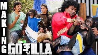 யோகி பாபுவை டார்ச்சர் செய்யும் கொரில்லா Gorilla Official Making Jiiva