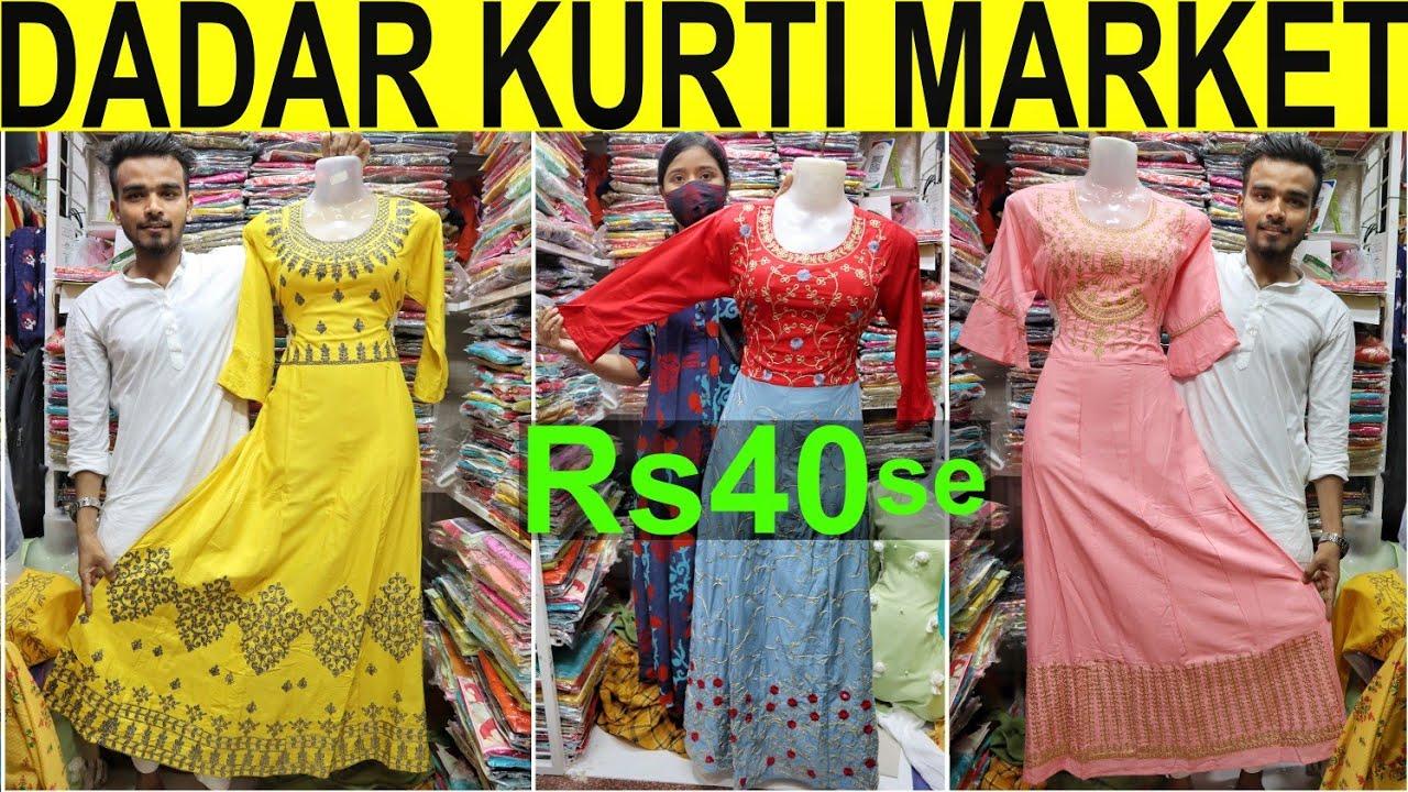 Dadar Market Kurti Starting Rs40 | Dadar Janta Market |kurti Wholesale Market Mumbai |