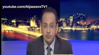 زين العابدين مذيع الجزيرة وسخريته من إختراع الجيش لمعالجة الأيدز