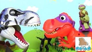 Мультик про Динозавров TMNT Черепашки Ниндзя Мультик T-Rex with Donnie Донни на Острове Динозавров