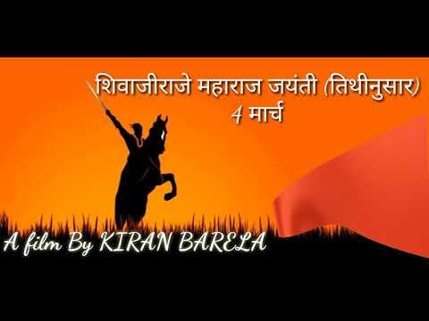 indra jimi jambhapar full song